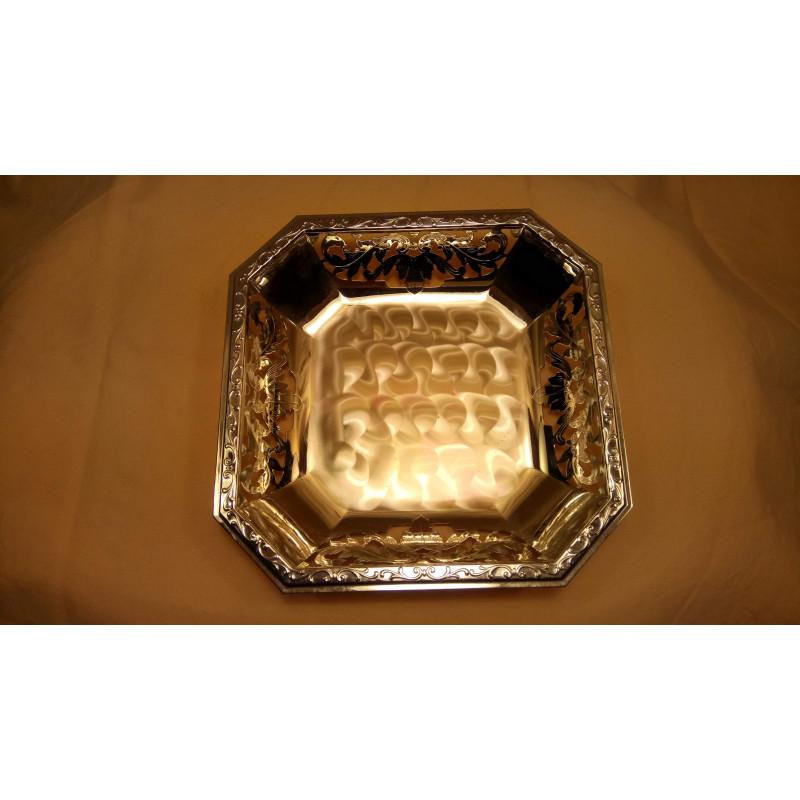 Corbeille carré pour le pain en métal argentée